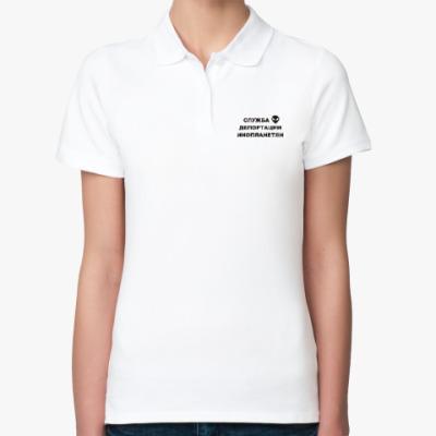 Женская рубашка поло Служба Депортации Инопланетян