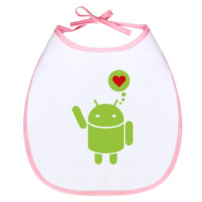 Слюнявчик Love Android