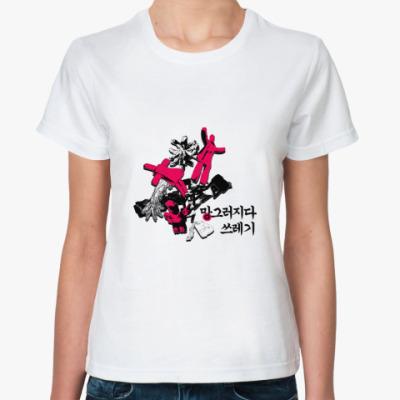 Классическая футболка TRASH Girls