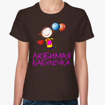 Женская футболка Для любимых бабулечек