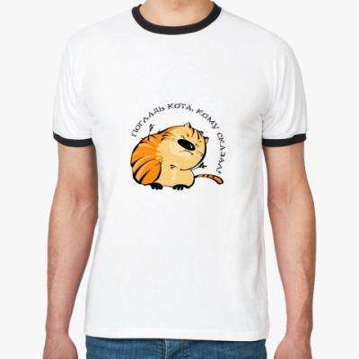 Футболка Ringer-T  Погладь кота