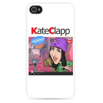 Чехол для iPhone Кейт Клэп