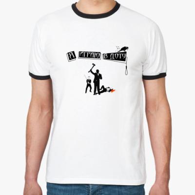 Футболка Ringer-T Dota: MAD MIKE