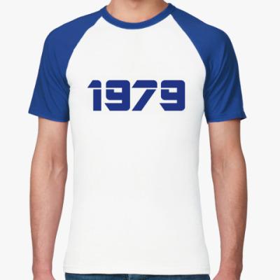 Футболка реглан  1979