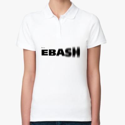 Женская рубашка поло ebash/ебаш