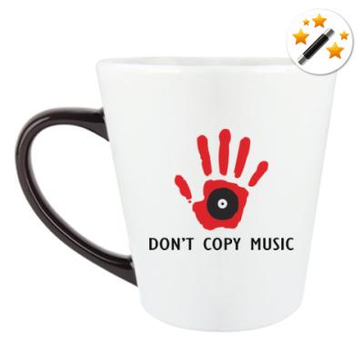 Кружка-хамелеон Dont Copy Music