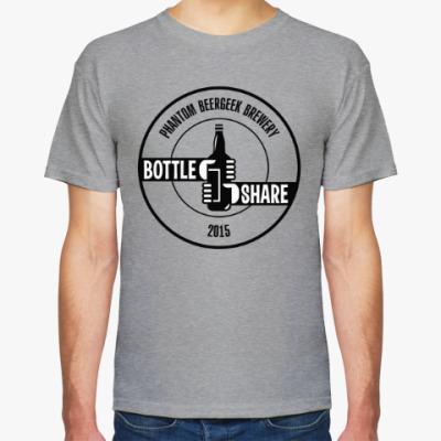 Футболка Bottle Share