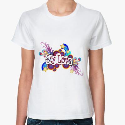 Классическая футболка My love