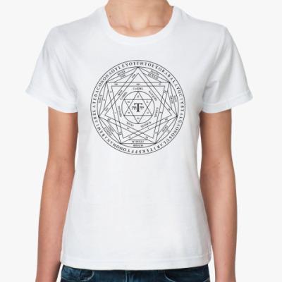 Классическая футболка  Печать Соломона