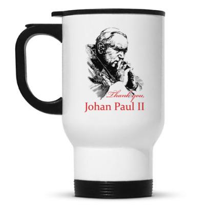 Кружка-термос Папа Иоанн Павел II