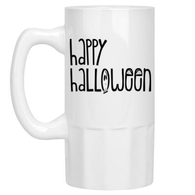 Пивная кружка Happy Halloween!