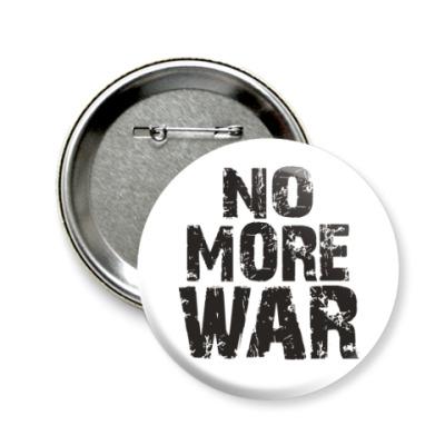 Значок 58мм Нет войне