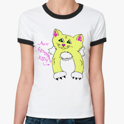 Женская футболка Ringer-T Мой внутренний кот (Солнушек)