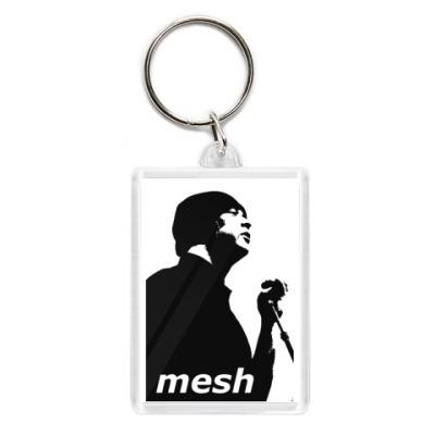 Брелок  mesh