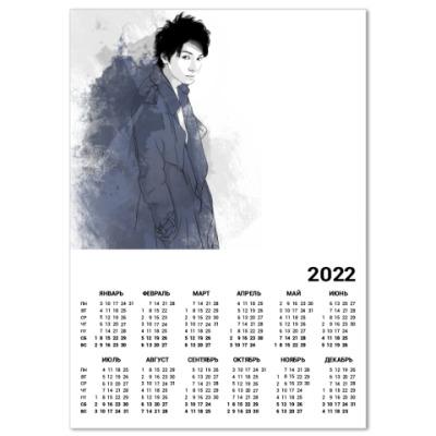 Календарь   Икута Тома