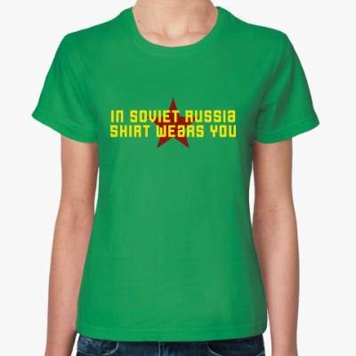 Женская футболка Советский Союз