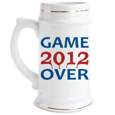 Пивная кружка 2012 Game over