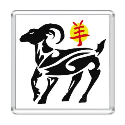 Магнит Год козы (овцы) 2015