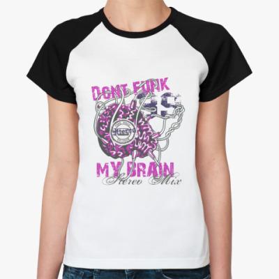 Женская футболка реглан DFMB