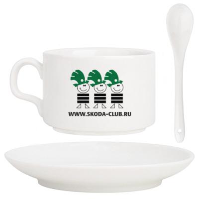 Кофейный набор Кофейная чашка Skoda-Club (набор)