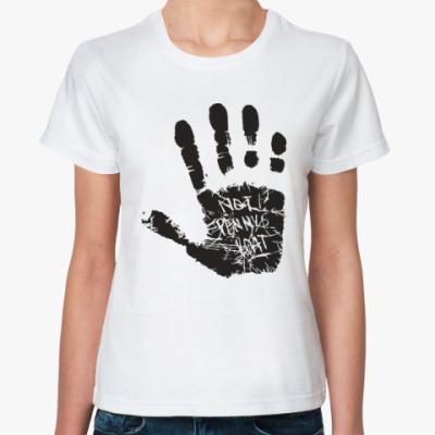 Классическая футболка Это не лодка Пенни