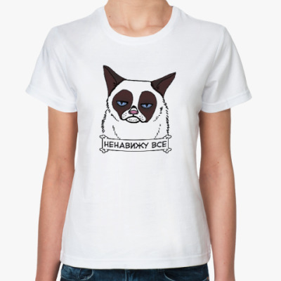 Классическая футболка Grumpy cat