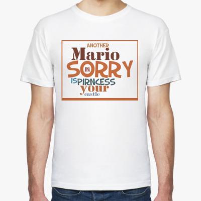 Футболка Sorry, mario, Прости, Марио