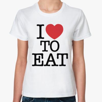 Классическая футболка I love  eat