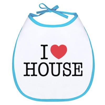 Слюнявчик I love House