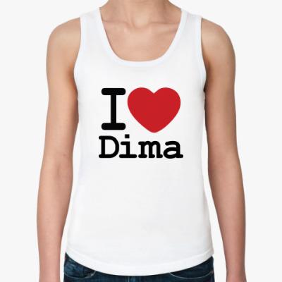 Женская майка I Love Dima