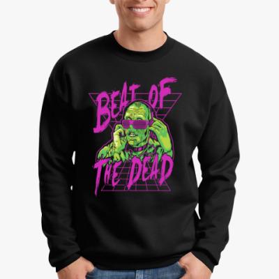 Свитшот Beat of the dead