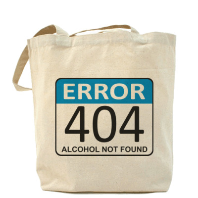 Error 404. Alcohol not found
