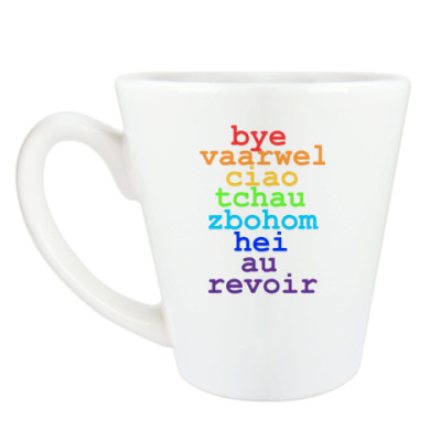 Чашка Латте 'Bye'