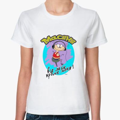 Классическая футболка  все лохи
