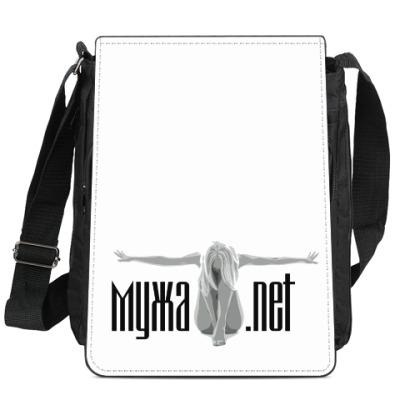 Сумка-планшет МУЖА.NET