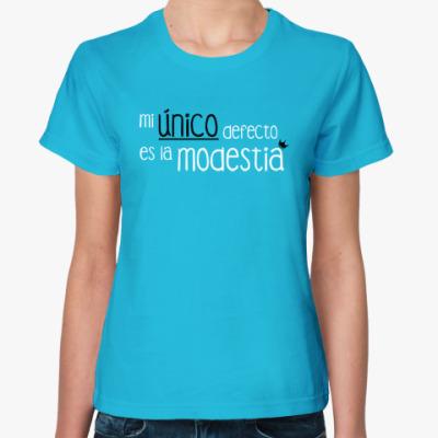 Женская футболка Modestia