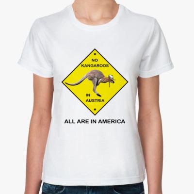Классическая футболка В Австрии нет кенгуру!