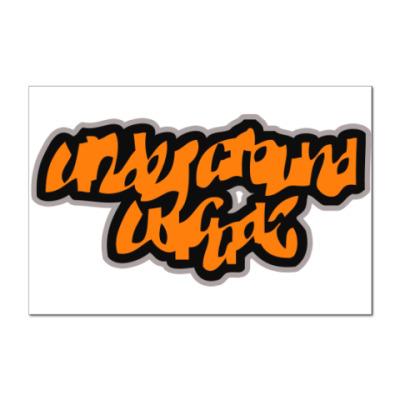 Наклейка (стикер)  UGW