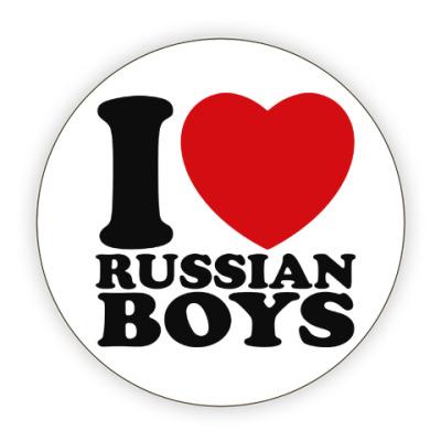 Костер (подставка под кружку) Люблю русских парней