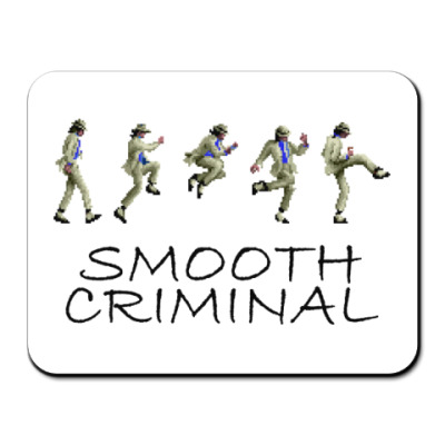 'Smooth Criminal'