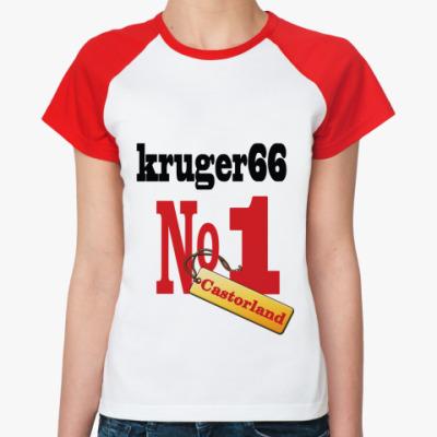 Женская футболка реглан kruger66