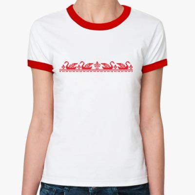 Женская футболка Ringer-T Лебедь