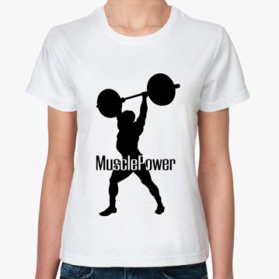 Классическая футболка Muscle Power