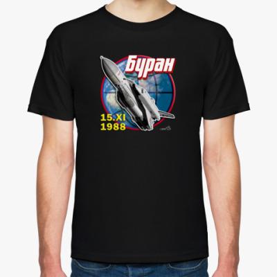 Футболка Космос - МТКК «Буран»