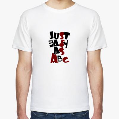Футболка Just easy as ABC