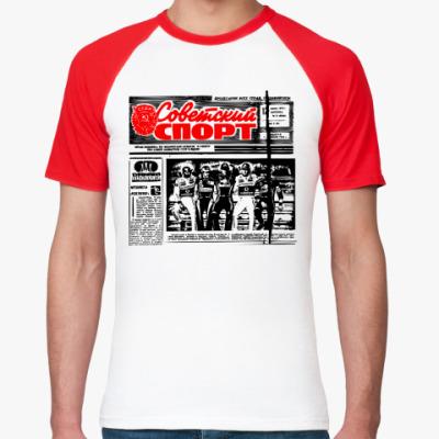Футболка реглан Советский Спорт