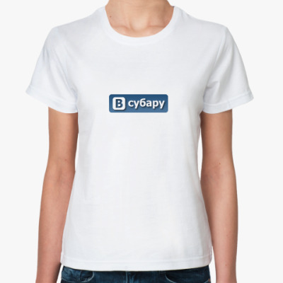 Классическая футболка В субару
