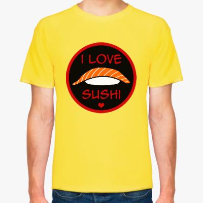 Футболка Я люблю суши