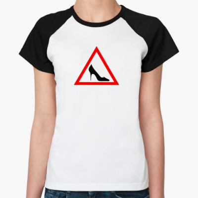 Женская футболка реглан Туфелька
