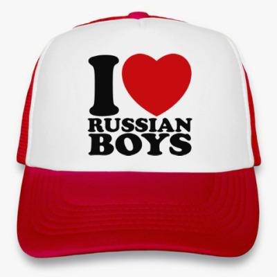 Кепка-тракер Люблю русских парней